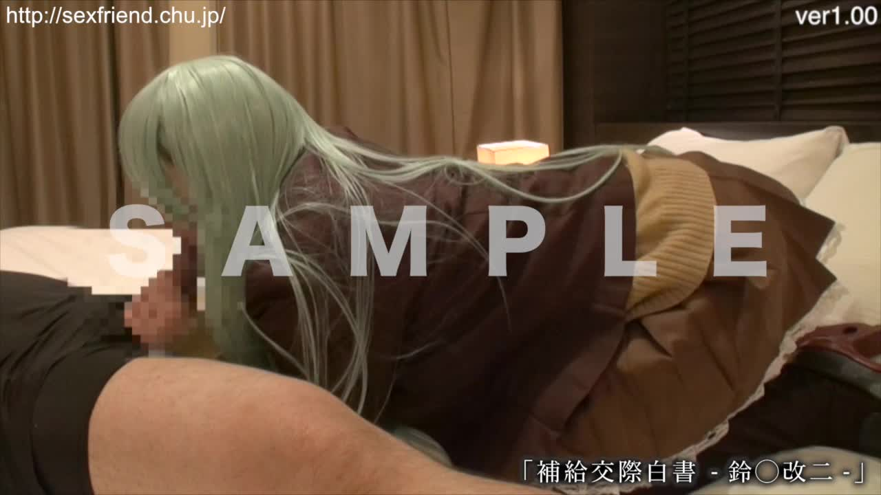 PPV 759851 【個人撮影】【超極嬢ロリ】まき前編★発育 FC2