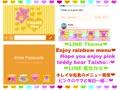 "LINE着せかえ『Taisho from アンドレア』LINE Theme ""Taisho from ANDREA"""